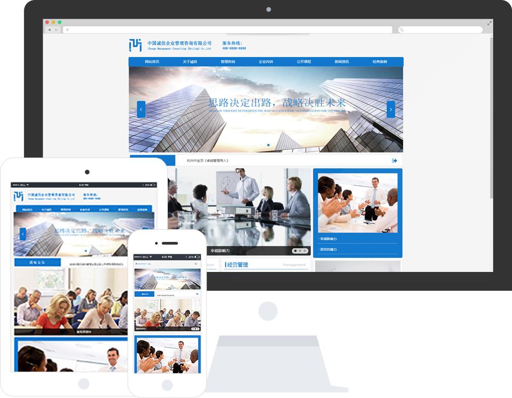 网站建设,网站制作,cms,企业建站,建站系统,cms系统,快速建站